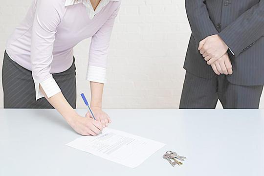代理商業保險